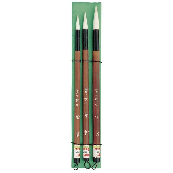 China Pinsel Set Nr. 2, 3 Pinsel