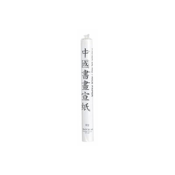Dan Xuan Papier 30 g/m²