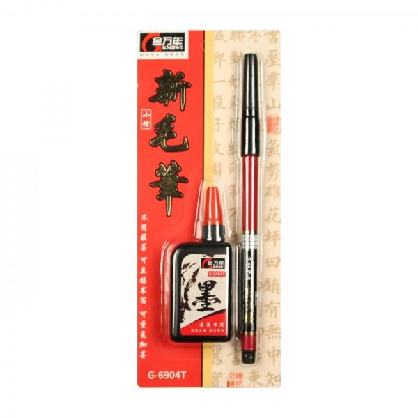 Brush Pen inkl. Tusche 35ml